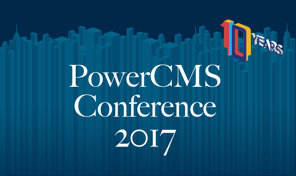 PowerCMS Conference 2017