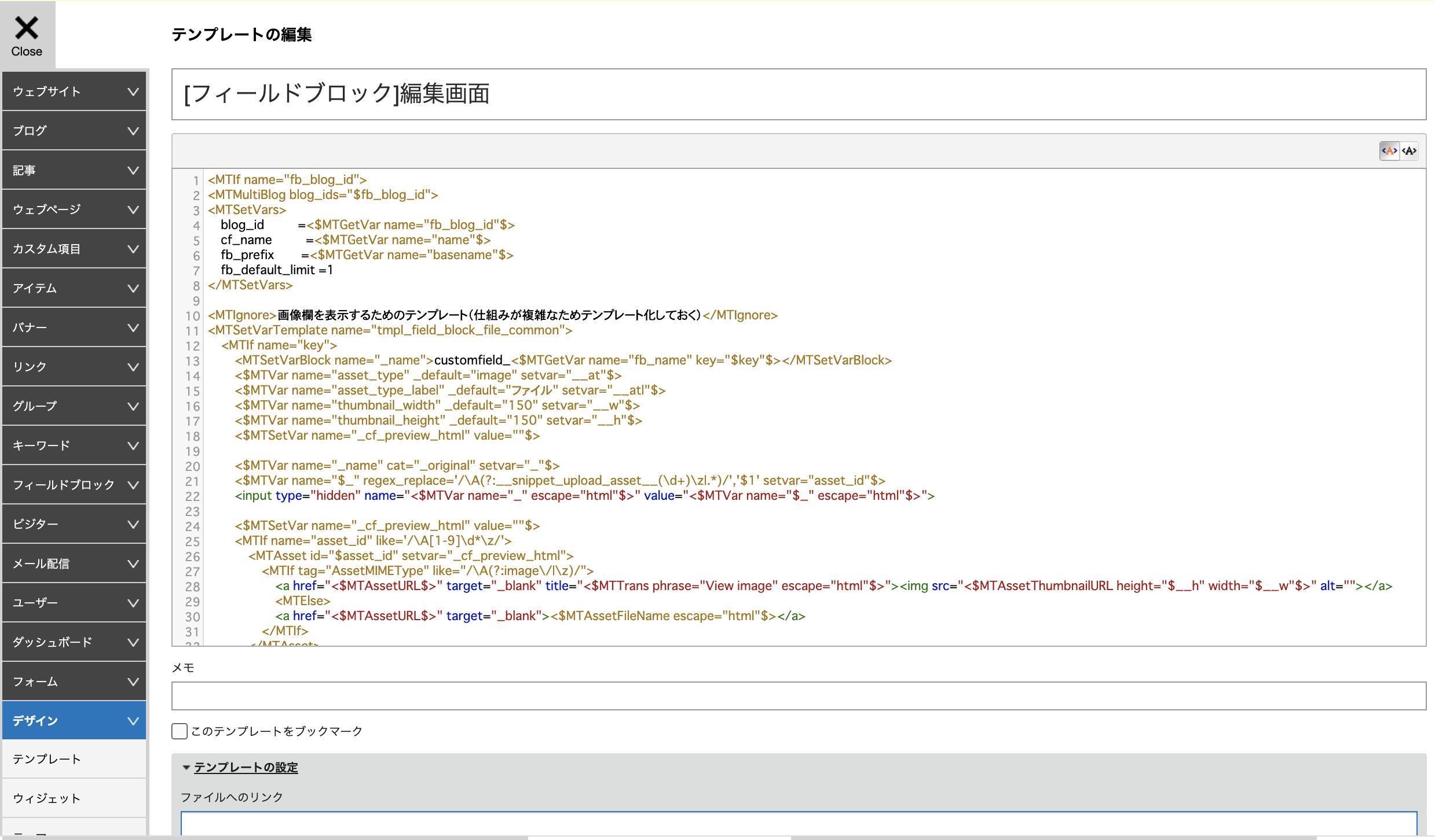 スクリーンショット 2020-06-23 13.09.10.jpeg