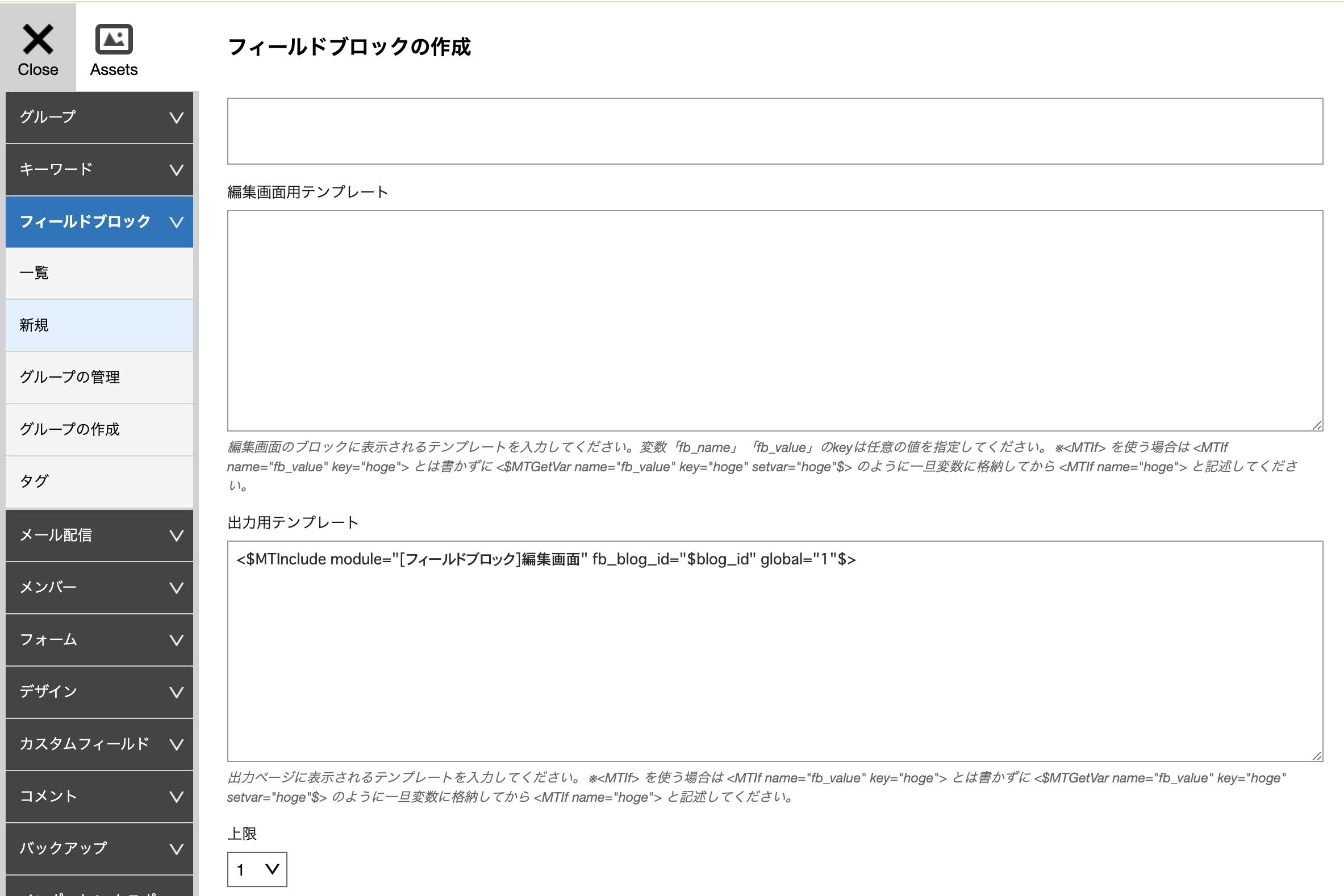 スクリーンショット 2020-06-23 13.09.45.jpeg