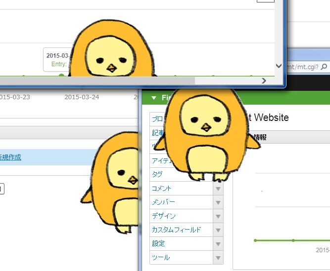 管理画面のスクリーンショット (複数ブラウザ)