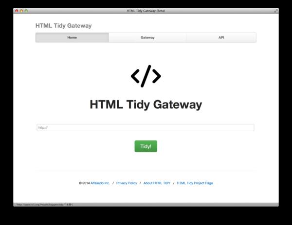 HTML Tidy Gateway