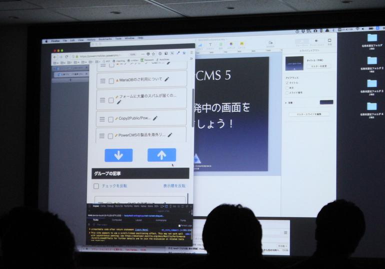 新しくなった PowerCMS 5 の管理画面