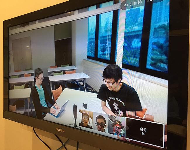 Chromebox for meetings で三者会議をしている様子