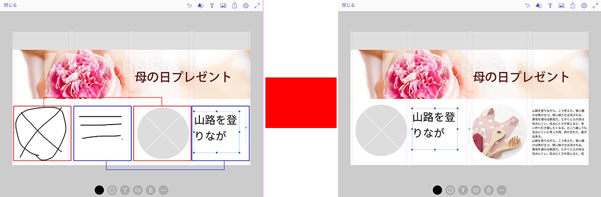 "É»'野明子の Photoshop Illustrator Á«ã'ˆã'‹åŠ¹çŽ‡çš"" Web Çザイン講座 ŏ'加レポート Powercms Öログ Powercms «スタマイズする Cms"