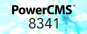 PowerCMS 8341