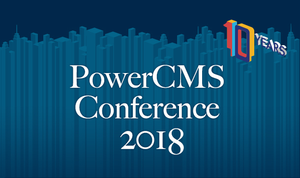 PowerCMS Conference 2018