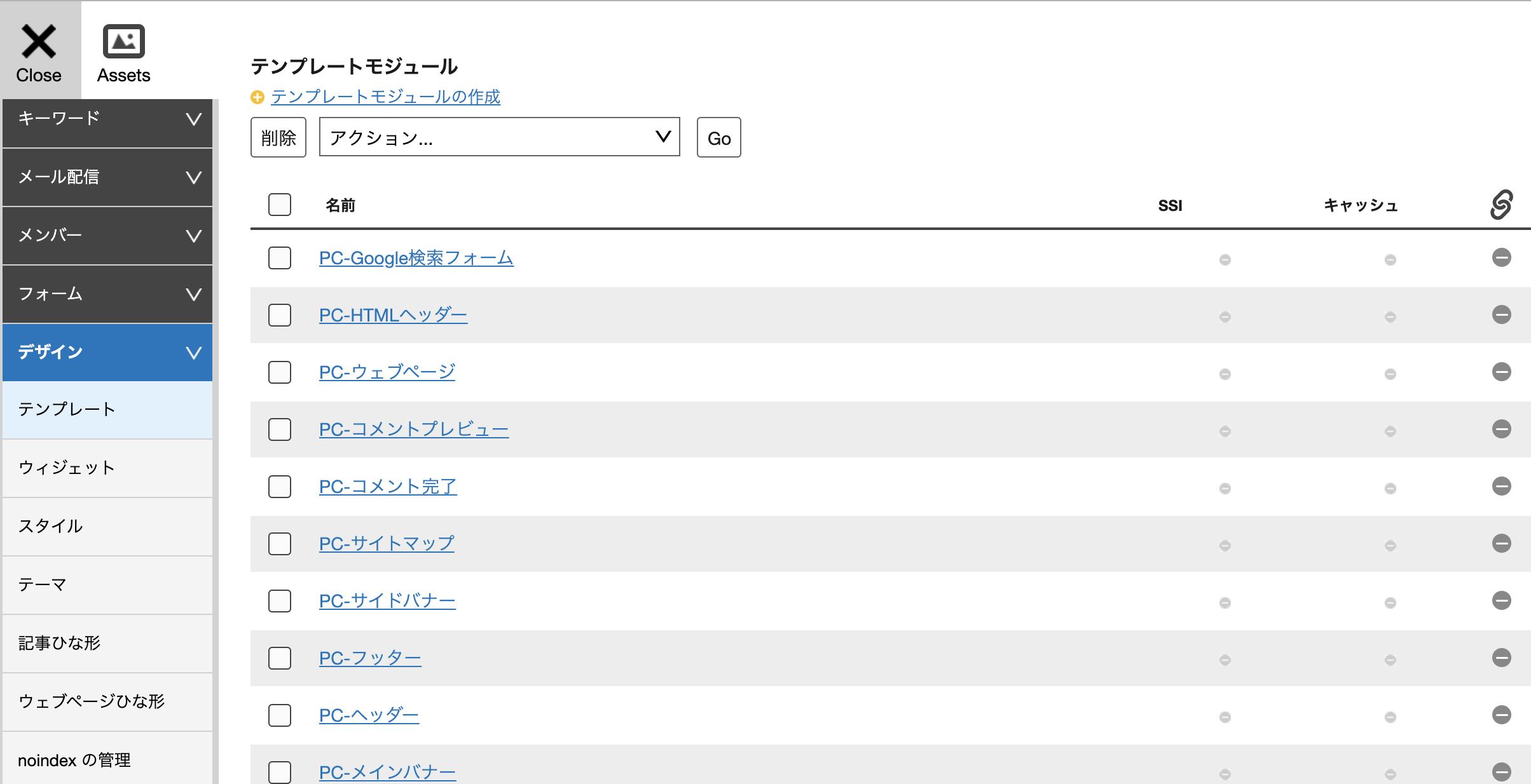 スクリーンショット 2020-09-15 10.52.05.png