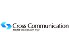 株式会社クロス・コミュニケーション